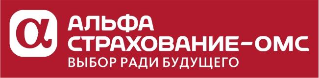 """Ханты-Мансийский филиал ООО """"АльфаСтрахование-ОМС"""""""